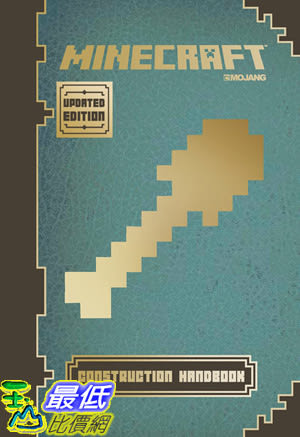 [8美國直購] 暢銷書 Minecraft: Construction Handbook (Updated Edition): An Official Mojang Book