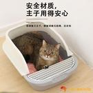貓砂盆防外濺全半封閉式大號貓廁所貓沙盆貓屎盆貓咪用品【小獅子】