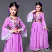 兒童古裝 女童仙女裙公主連身裙女孩古裝寶寶兒童 傾城小鋪