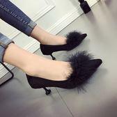 小根尖頭高跟鞋女6cm細跟中跟淺口絨面毛毛鞋職業工作鞋 森雅誠品