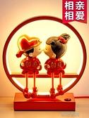 結婚台燈婚房床頭喜燈臥室新娘嫁妝長明命燈紅色新婚陪嫁禮物一對 【新年快樂】 YJT