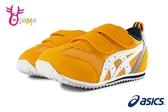 ASICS學步鞋亞瑟士寶寶鞋 SUKU機能鞋 足弓鞋 童跑步鞋 男童運動鞋 魔鬼氈 A9107#黃色◆OSOME奧森鞋業