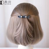 復古髮飾水晶蝴蝶髮夾頭飾成人優雅髮卡彈簧夾頂夾瀏海夾頭花