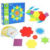 益智玩具 智力拼圖兒童男孩女童蒙3-6周歲4-7氏早教具積木質益智玩具 酷動3C