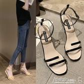 粗跟涼鞋 網紅涼鞋女ins風2020夏季新款時尚百搭透明水晶一字帶粗跟高跟鞋 小宅女