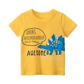 可愛恐龍塗鴉短袖上衣 黃色 童裝 短袖上衣