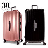 【J PULASI】30吋PC拉鍊旅行箱/行李箱-運動版(多色可選)玫瑰金