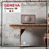 【愛拉風】店面保固 Geneva Classic M 手工藍牙HI-FI喇叭 四色 藍牙喇叭 手工音響