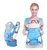 聰明仔仔 多功能透氣四季嬰兒背帶腰凳 寶寶抱嬰凳SSJJG【時尚家居館】