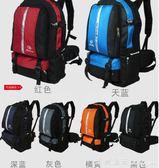 60L 雙肩包男女旅行包雙肩旅游包超大容量加大運動背包戶外登山包 全網最低價最後兩天