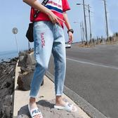 夏季新款破洞牛仔褲男士寬鬆九分褲學生韓版青年修身褲子百搭潮流-Ifashion