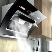 雙電機抽油煙機自動清壁掛式小型脫排家用側吸式廚房吸油煙機 美芭