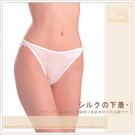 【碧多妮】女性純蠶絲內褲-[002]-大尺碼