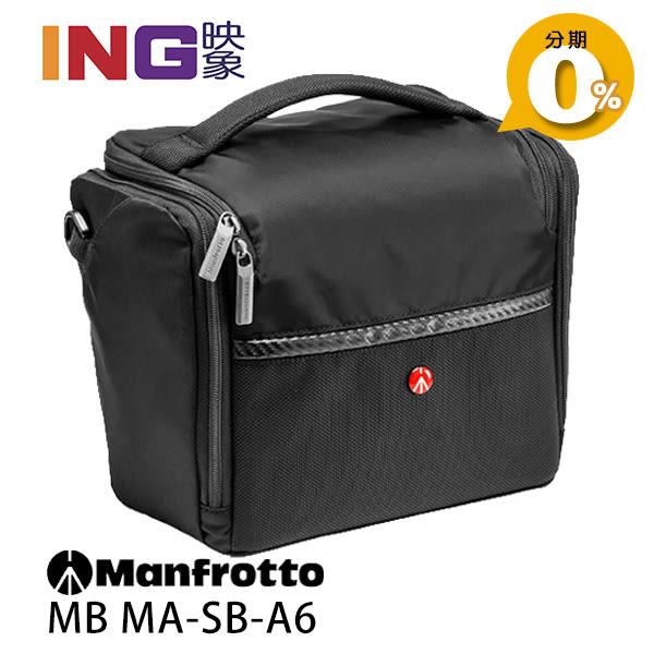 【24期0利率】Manfrotto MB MA-SB-A6 專業級輕巧肩背包 VI 正成公司貨 相機包 攝影包 側背包