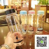 水杯 韓國時尚便攜玻璃杯小貓個性密封暖手水杯可愛潮流男女士潮流杯子 歐歐流行館