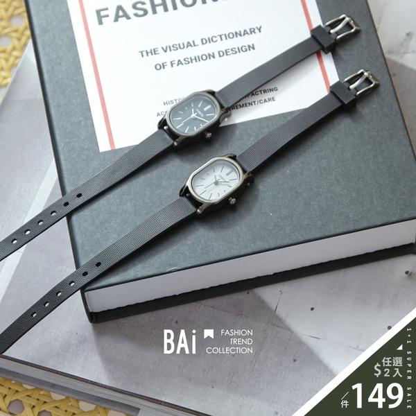 橢圓形金屬框刻度手錶-BAi白媽媽【316047】