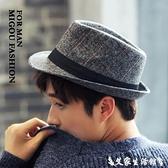 紳士帽米購新款韓版爵士帽潮男英倫復古男士小禮帽舞臺遮陽休閒紳士帽子 艾家