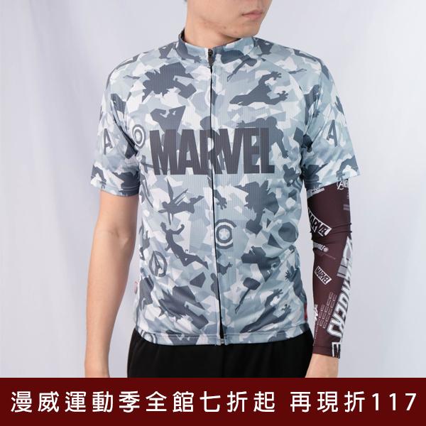 【官方授權】MARVEL漫威 運動機能 車衣 自行車車衣 運動服飾 高彈性 運動用品 [M19168]