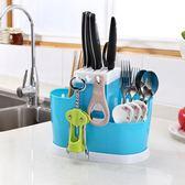 大號廚房筷子筒加厚塑料家用置物瀝水架子筒餐具籠筷桶盒創意筷籠 挪威森林