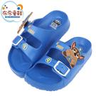 《布布童鞋》汪汪隊阿奇警長立體圖樣藍色兒童輕量拖鞋(15~19公分) [ M1B707B ]