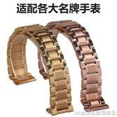 多功能蝴蝶扣不銹鋼實心鋼錶鍊 平頭和彎頭互換鋼帶手錶鍊男女 美芭