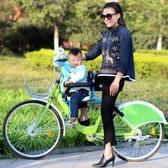 自行車兒童座椅後置電動踏板車寶寶座椅單車自行車兒童座椅前置YYJ 易家樂