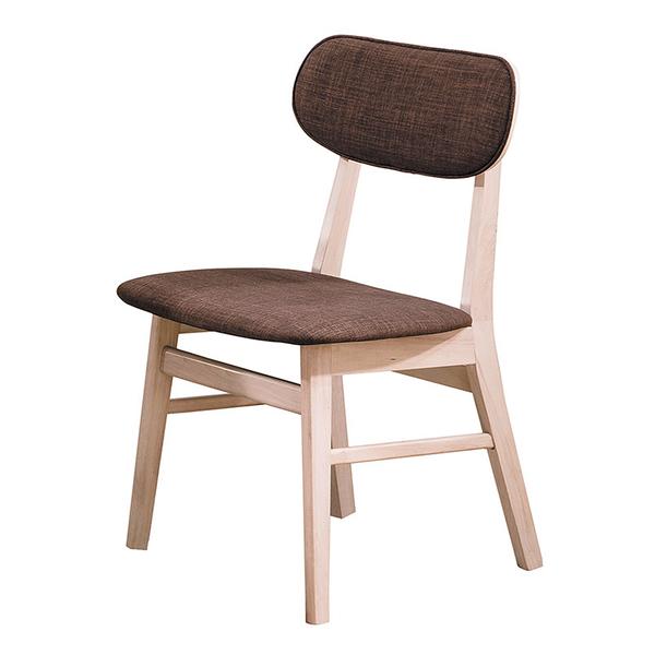 【森可家居】凱夫洗白咖啡布餐椅 8HY446-02 無印北歐風