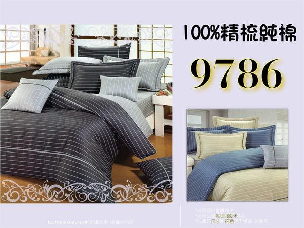 床邊故事+台灣製_紳士[9786_黑/灰/藍/米]_秀士精梳純棉_雙人加大6尺_薄床包枕套組
