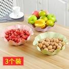 家用塑料水果盤客廳廚房洗菜盆茶幾糖果盤干果零食小吃盤子瓜果盤