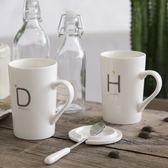 陶瓷杯子創意水杯情侶牛奶咖啡杯簡約馬克杯帶蓋勺大容量家用茶杯【全館免運】
