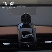 車載時鐘 適用於DS時鐘錶DS7汽車車載時鐘錶DS儀錶臺出風口電子香薰鐘錶【免運快出】