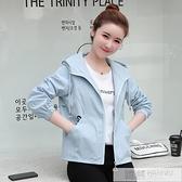 春秋季新款2020短款女上衣外套女韓版寬鬆休閒小個子風衣百搭夾克  母親節特惠