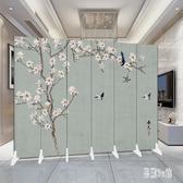 中式屏風隔斷折疊移動客廳現代簡約北歐簡易房間辦公室飯店裝飾墻 DJ10188『易購3c館』
