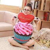 毛絨玩具 創意仿真3D冰淇淋蛋糕甜筒抱枕毛絨靠墊靠枕午睡枕頭食物趴睡 IGO  歐萊爾藝術館