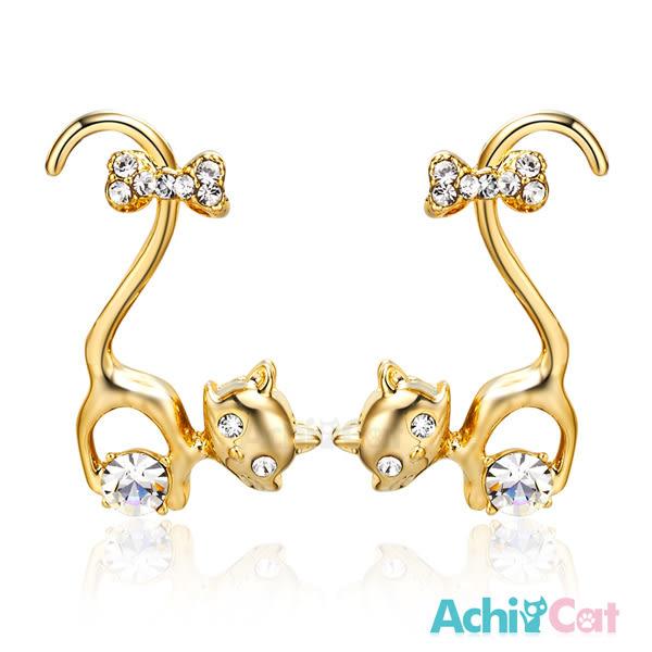 耳環 AchiCat 正白K 魔法俏貓咪 蝴蝶結 耳針式 三款任選