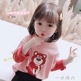 女童t恤長袖打底衫嬰兒童秋冬洋氣秋季寶寶秋裝新款小童純棉上衣  聖誕節免運