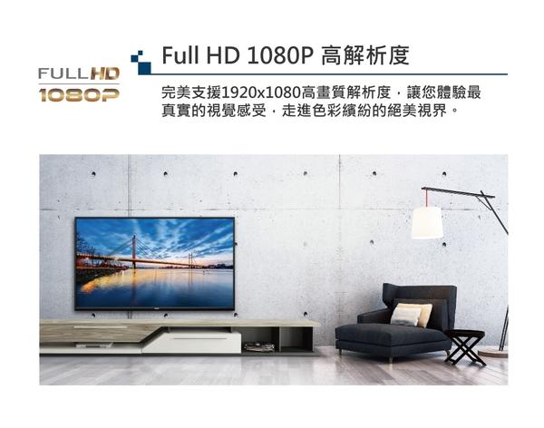 [家事達]  Heran-HC40DA1   禾聯40 吋液晶電視 - 特價
