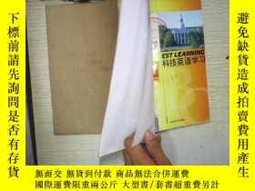 二手書博民逛書店科技英語學習罕見2007 1、2006 2-6(6本合售,自制合