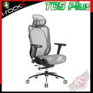 [ PC PARTY ] 艾芮克 I-ROCKS T05 PLUS 人體工學椅