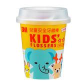 3M 兒童安全牙線棒杯裝55支【愛買】