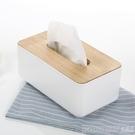 衛生紙架 日式 客廳車用抽紙盒橡木木制蓋子高檔紙巾盒創意餐巾紙抽盒 印象