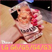 【萌萌噠】LG G6 G5 G4 G3  創意水鑽款 鏡面船陀手機殼殼 舒壓解壓 轉動趣味 全包軟殼 手機殼