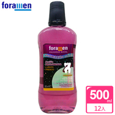 【西班牙Foramen】夜用長效漱口水500mlX12入