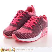 成人女款國際名牌ELLE氣墊慢跑鞋 魔法Baby
