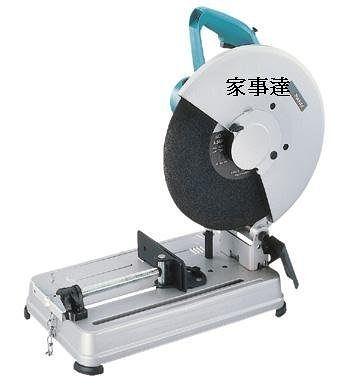 """[ 家事達] MAKITA牧田 砂輪切斷機(355mm)-14""""  特價"""