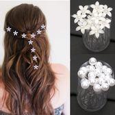 雙12聖誕交換禮物髮簪韓式新娘時尚盤發插U型發夾子成人水花朵插針配飾發叉頭飾