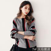 【天母嚴選】條紋配色蝙輻袖寬鬆短版坑條針織上衣(共二色)
