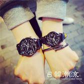 手錶 手表男女中學生情侶韓版簡約休閑物理公式大氣學霸圓形潮流運動款