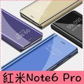 【萌萌噠】Xiaomi 紅米Note6 pro  電鍍鏡面智能支架款保護殼 直立式休眠功能側翻皮套 手機套