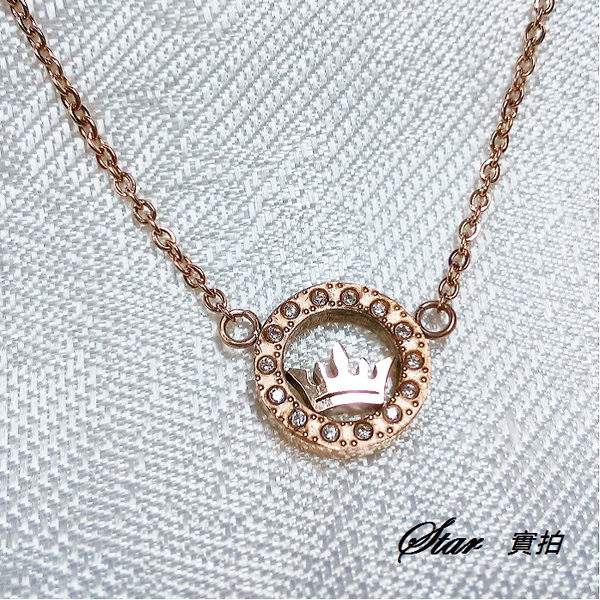 star 鈦鋼系列-鍍18K玫瑰金皇冠鑲鑽項鏈-生日情人節禮物-B57